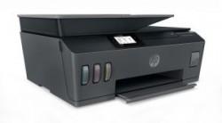 HP طابعة حبر متعددة الوظائف,طابعة , ماسح ضوئي & ناسخة - HP Smart Tank 530